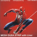 MESH DURA STRIP промазана винилна мрежа с подложка